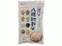 国内産雑穀ミックス